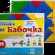 "Мозаика напольная ""Бабочка"" 01330"