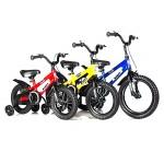 Велосипеды детские 2-х колесные