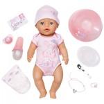 Пупсы типа Беби Борн| Интерактивные куклы | Пупсики