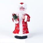 Дед Мороз русская мелодия двигает руками BW-РТ-12R 27 см