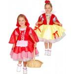 Детский карнавальный костюм Красная Шапочка 4-6 лет 87324-S