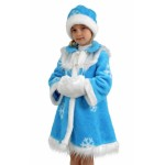 Карнавальный Костюм Снегурочки детский меховой 87051
