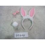 Карнавальный набор ободок,ушки,хвост и бабочка зайца
