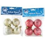 Елочное украшение шар искра/капель 5 см цена за 1шт