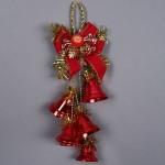 Новогоднее украшение гроздь из колокольчиков SC0134