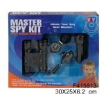 Набор шпиона 4 предмета (бинокль, фонарь, компас) 510953