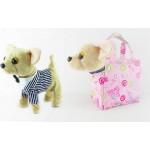 Собака Chi Chi Love в сумке ходит, поет CL1348A-P/D