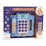 """Интерактивный телефон для детей """"Весёлые звонки"""" 9094AR D144-H050"""