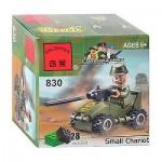 Конструктор 830 Брик Военная машина 28 деталей