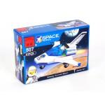 Конструктор 507 Космический самолет 474063