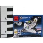 Конструктор космический корабль 26 деталей 501
