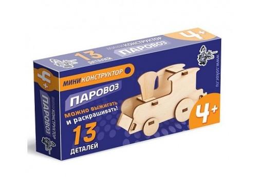 Конструктор-мини деревянный Паровоз 01631
