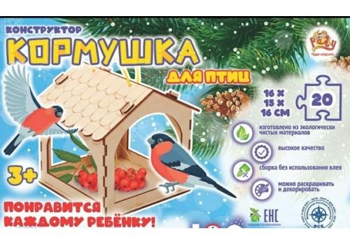 "Конструктор деревянный ""Кормушка для птиц"""