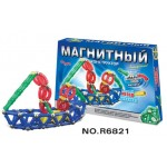 Конструктор магнитный R6821B