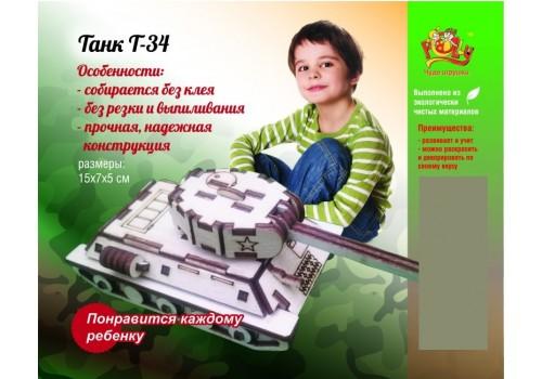 """Конструктор деревянный """"Танк Т-34""""  Polly"""