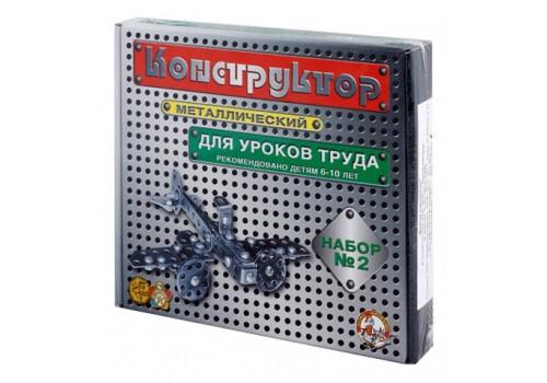 Конструктор металлический №2 842 (для уроков труда) купить