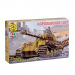 Сборная модель Немецкий танк Королевский тигр 1:72 307235