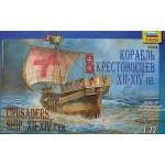 Подарочный набор Корабль Крестоносцев 12-14 веков