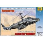 Сборная модель Вертолет Ка-52 Аллигатор 7224