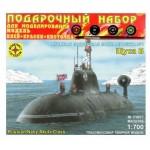 Подарочный набор для моделирования Атомная подводная лодка Щука Б 170077