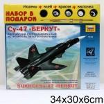 "ПН Самолет Су-47 ""Беркут"" 7215П"
