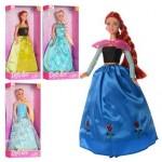 Кукла DEFA Lucy Сказочная принцесса 29,5см