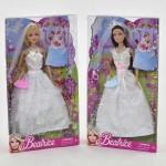 """Кукла """"Невеста"""" Beatrice 3135 (60/2) с аксессуарами"""