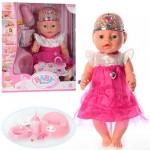 Кукла Baby Love, с горшком и аксессуарами, пъет и писает BL018С/СЕ103218