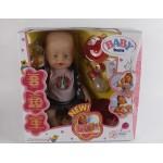 Кукла многофункциональная в коробке 1407520
