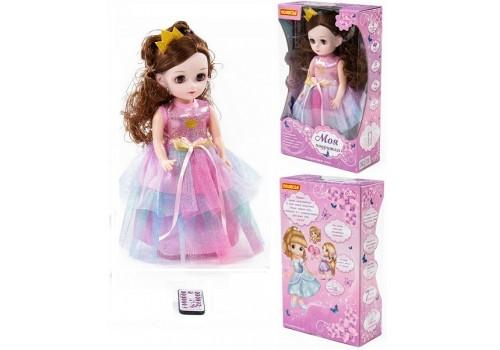 Кукла Алиса 37см на балу ходит, танцует, поёт в коробке 79626