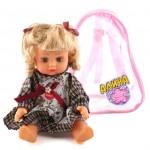 Кукла Алина в рюкзаке озвученная 5064