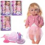 Интерактивная кукла Милые детки пьет, писает 317009