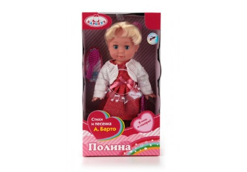 Кукла Карапуз 30 см озвученная (стихи, песни А. Барто) POLI-03-RU