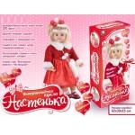 Кукла Настенька интерактивная 100 фраз загадки, викторина 009-4