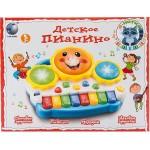Детское пианино T198-D1083