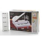 Игровой музыкальный белый рояль YL9066