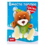 Мягкая игрушка Мишка-грелка TCD0G Fancy