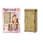 Деревянный Чудо-шкаф для кукол 30 см ДК-2-05