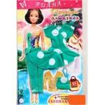 Одежда для кукол типа Барби. Модель 11.113