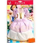 Одежда для кукол 29 см. Модель 11.169