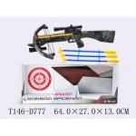 Арбалет стрелы с присосками 20124D