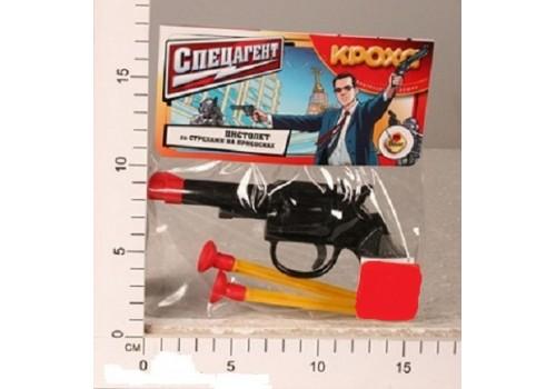Пистолет с присосками Спецагент 116