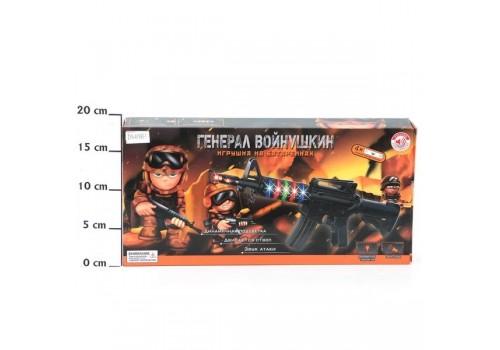 "Автомат ""Генерал Войнушкин"" на батарейках ZYA-A1896-1"