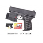 Пистолет в коробке 2000АF.