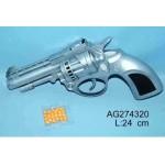 Пистолет пневматический с пульками AG274320.