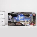 Радиоуправляемая аккумуляторная Машина Play Smart 9639