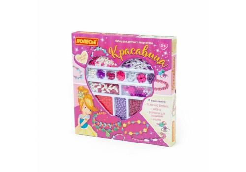 Набор для детского творчества Красавица 535 элементов 78483
