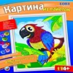 Картина из пайеток Пестрый попугай Ап-001