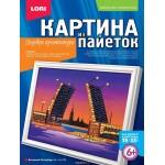 Картина из пайеток Вечерний Петербург Ап-023