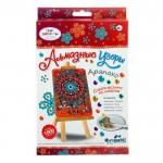 Набор для творчества мозаика по номерам Алмазные узоры Арапахо 02381